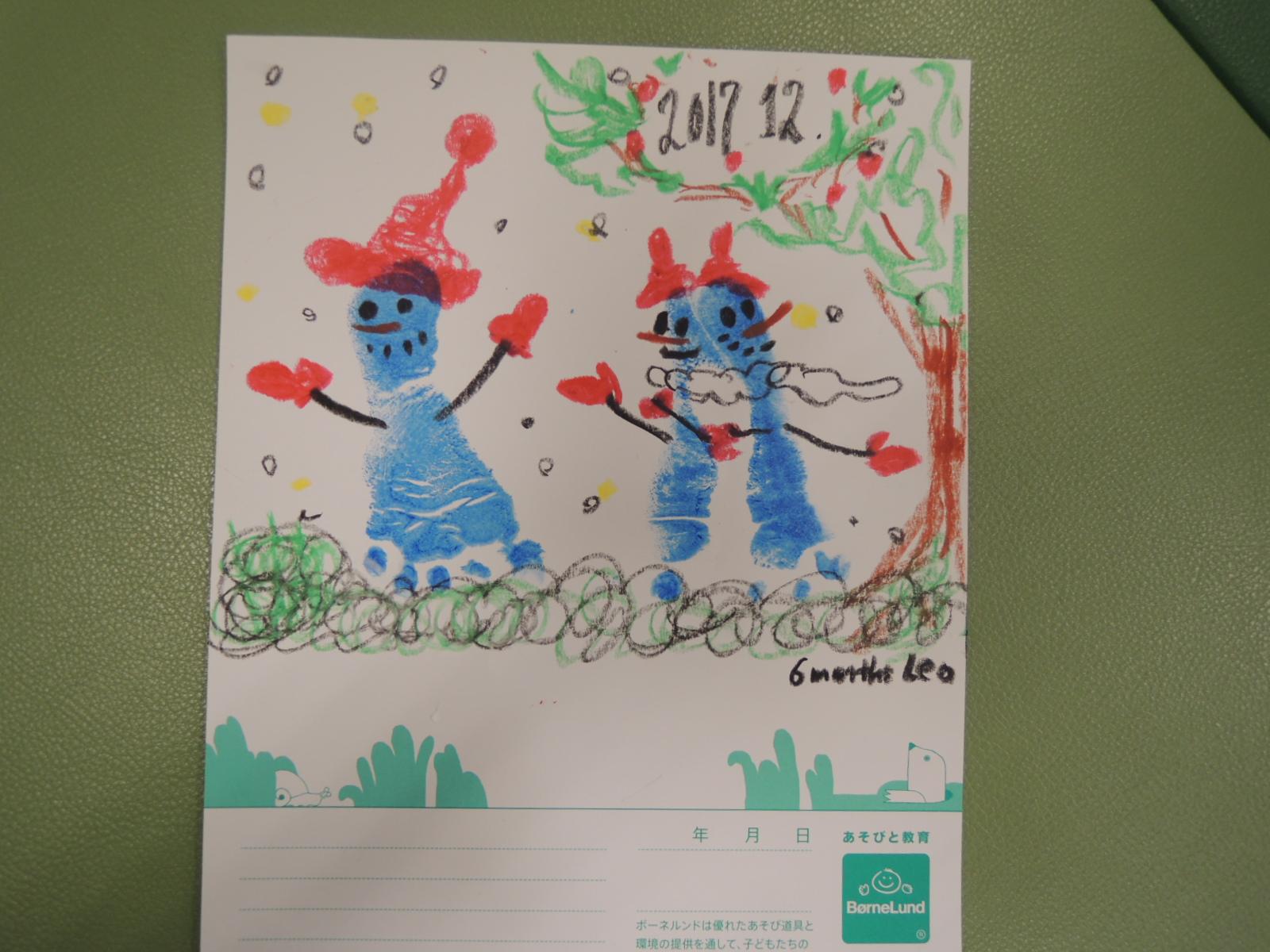 【火・木よう開催!赤ちゃんの日イベント】1/23(火)手形あそび