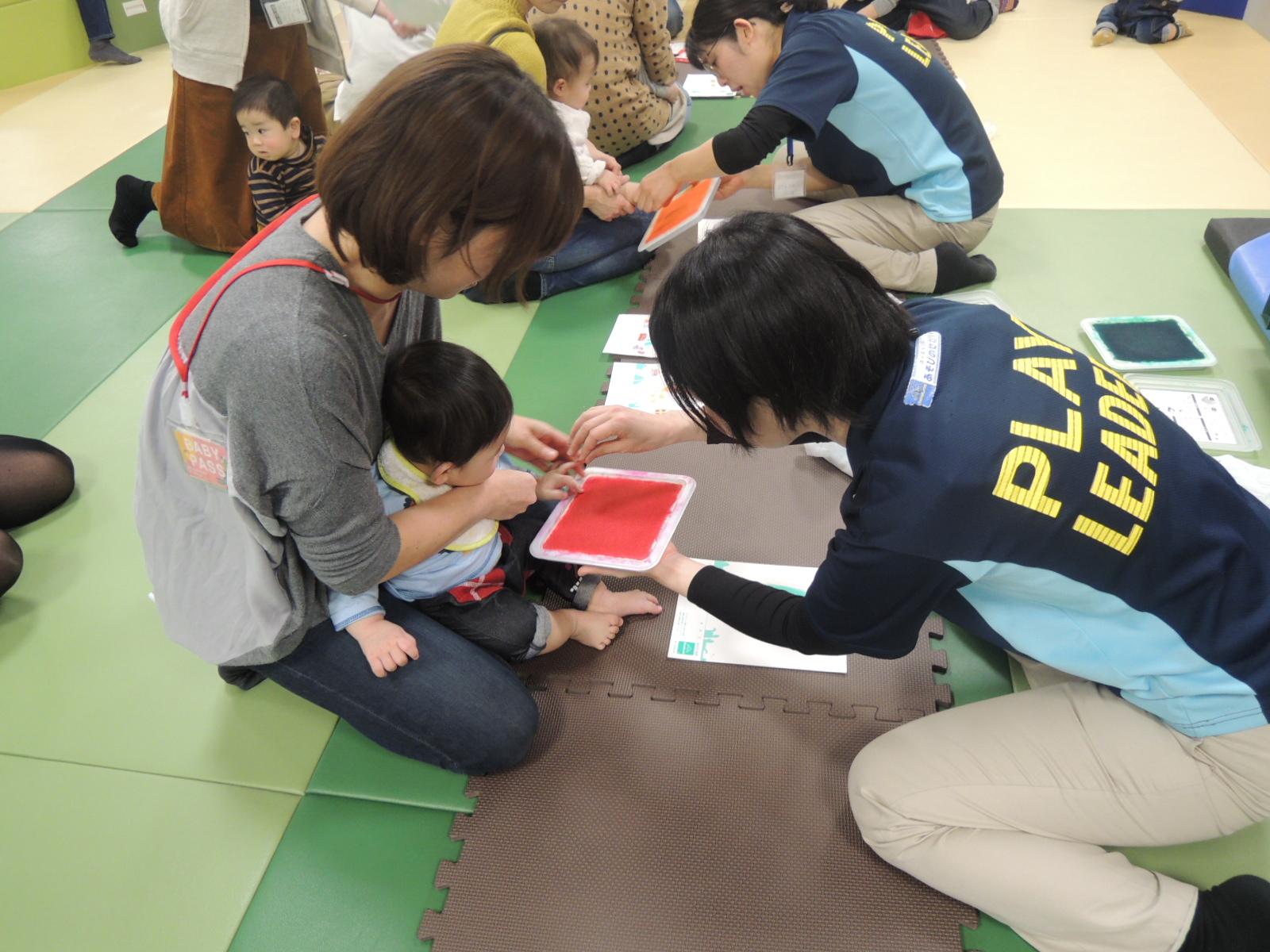 【火・木よう開催!赤ちゃんの日イベント】6/26(火)手形あそび