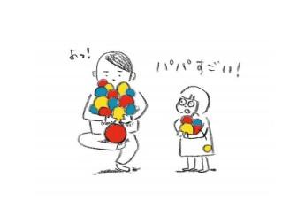 7/1(日)自分のちからに挑戦!限界チャレンジ(3歳~向け)