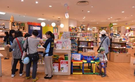 堺タカシマヤ店