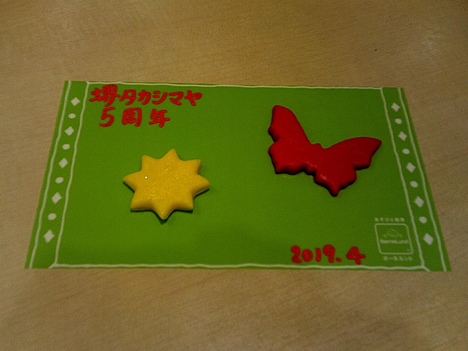 *5周年記念イベント*かんてんねんどで星作り