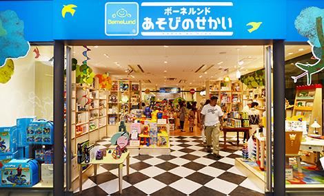 グランフロント大阪店