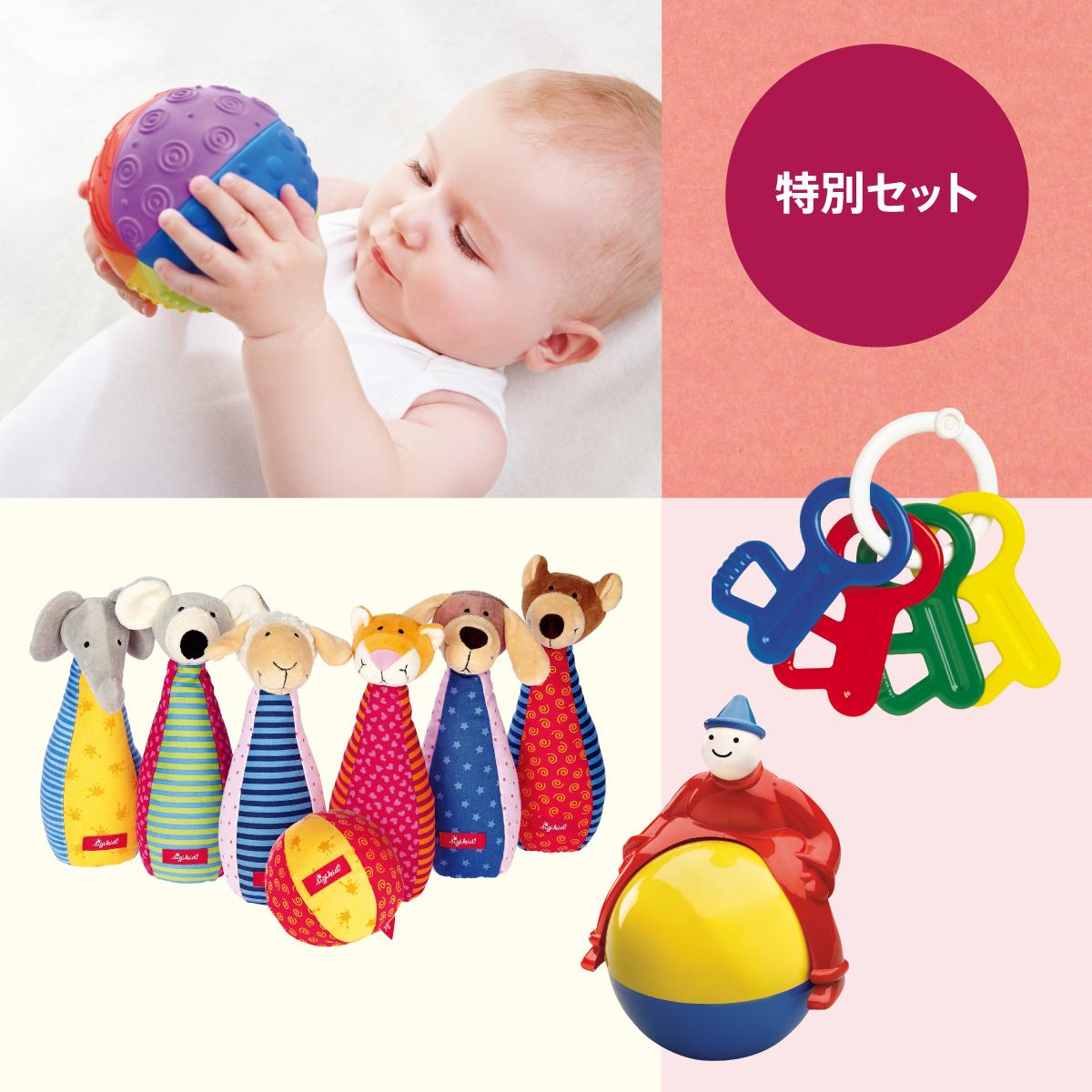 babyset2_1