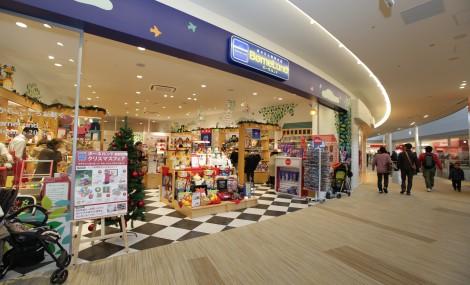 ららぽーとEXPOCITY店