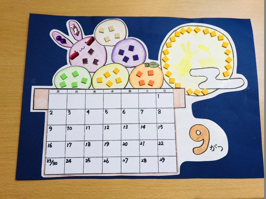 9月のカレンダーつくり