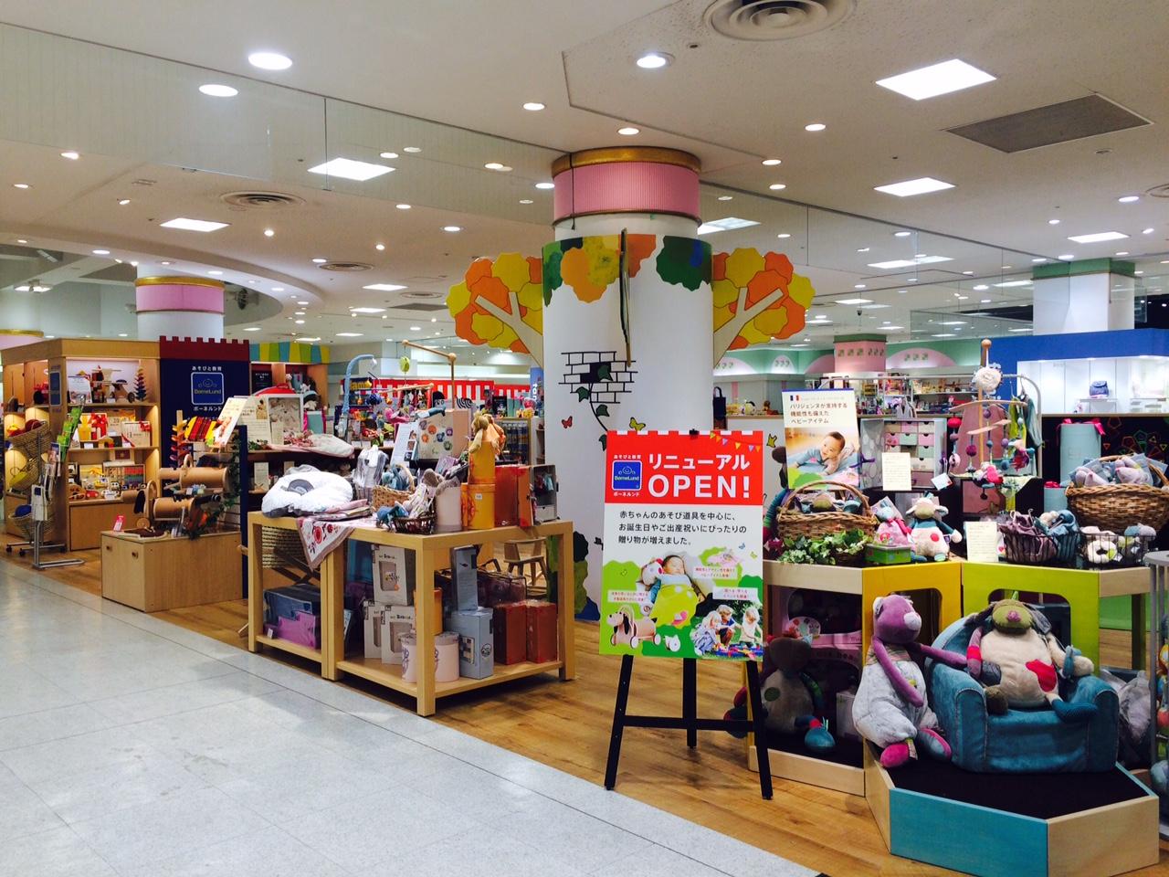 近鉄百貨店奈良店