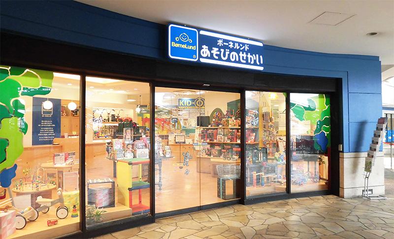 広島パセーラ店
