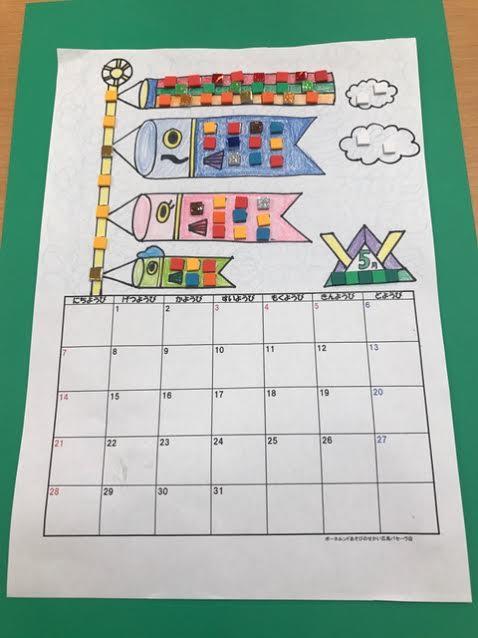モザイクシールで5月のカレンダーづくり
