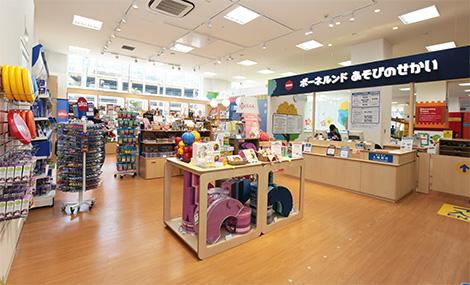 みらい長崎ココウォーク店