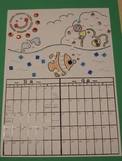 スティッキーモザイクで季節のカレンダー作り!(8・9月)