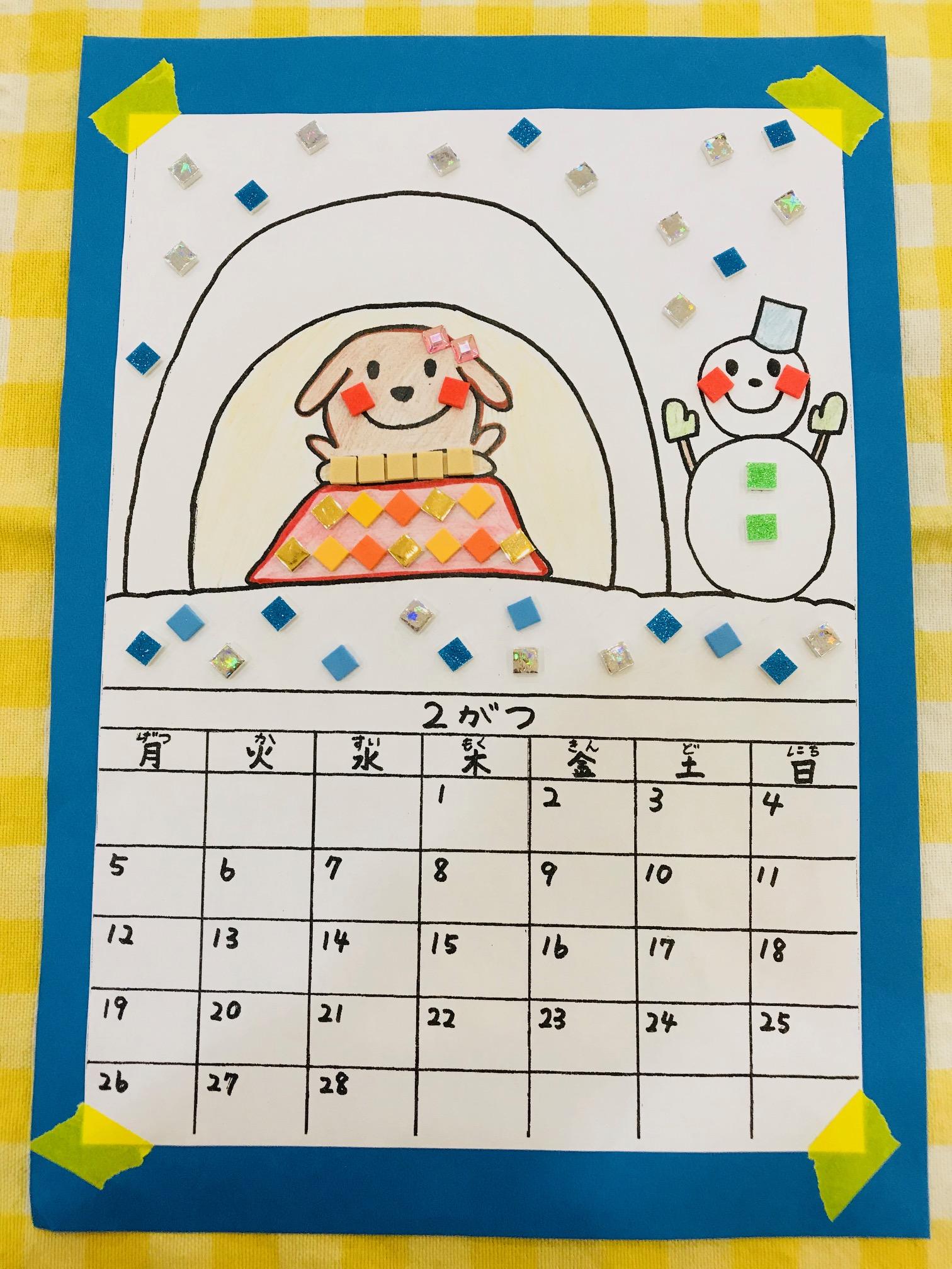 スティッキーモザイクシールで『2月カレンダー作り』