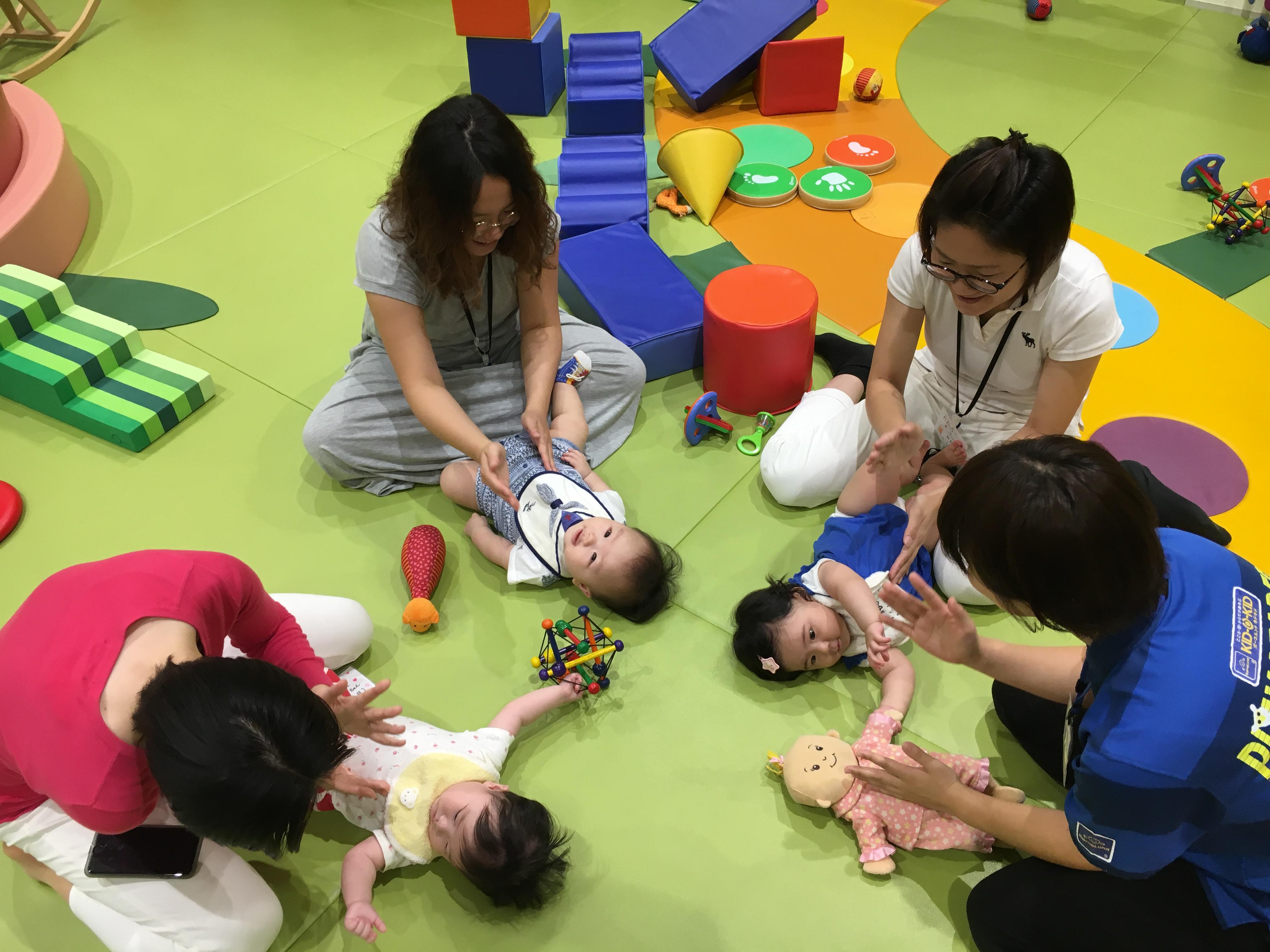 【6か月未満の赤ちゃん対象】プレ・キドキド体験会