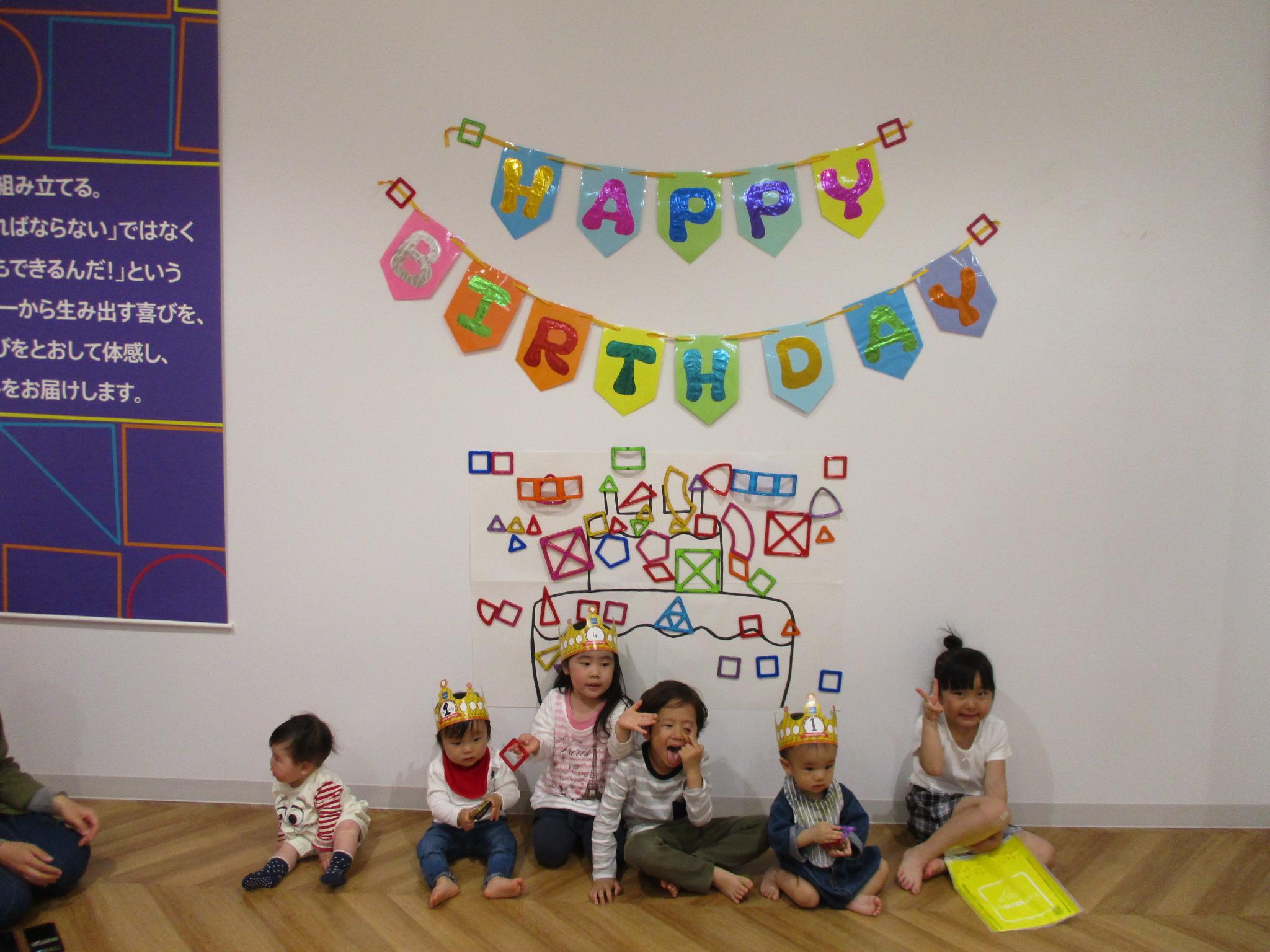 8月生まれの子集まれ!「キドキドお誕生日会♪」