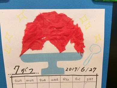 イベント「7月のカレンダー作り~ちぎり紙であそぼう~」を開催しました!