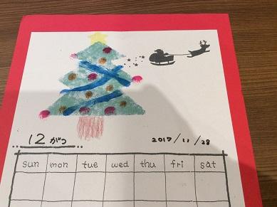 【あそびば】イベント「12月のカレンダーをつくろう~クリスマスツリーをかざろう~」を開催しました。
