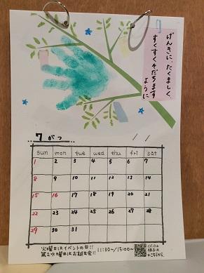 【あそびば】イベント「お誕生日会~記念の手形をとろう~」開催しました。