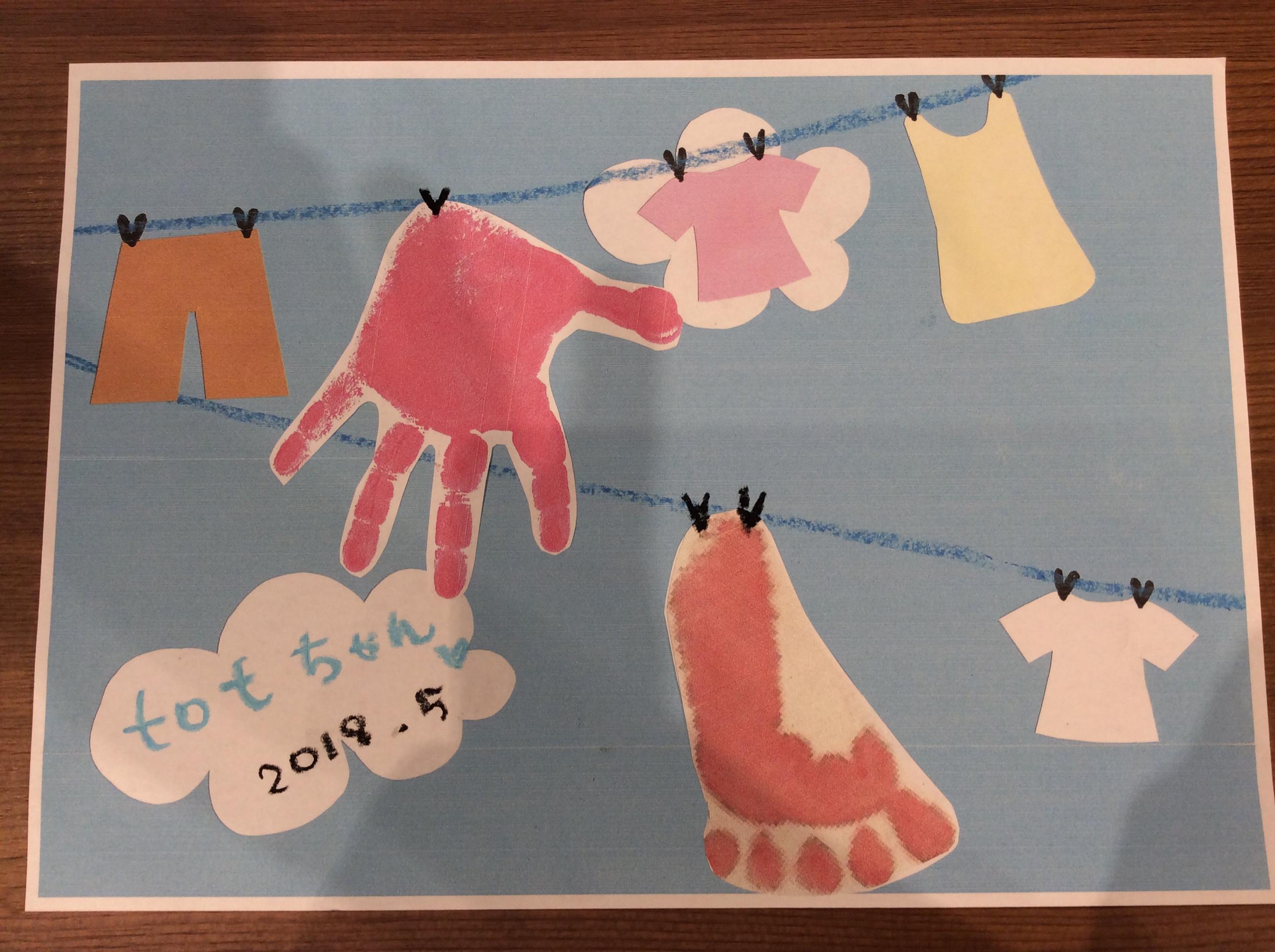 【あそびば】イベント「手形・足形アート~おてても干しちゃおう~」を開催しました