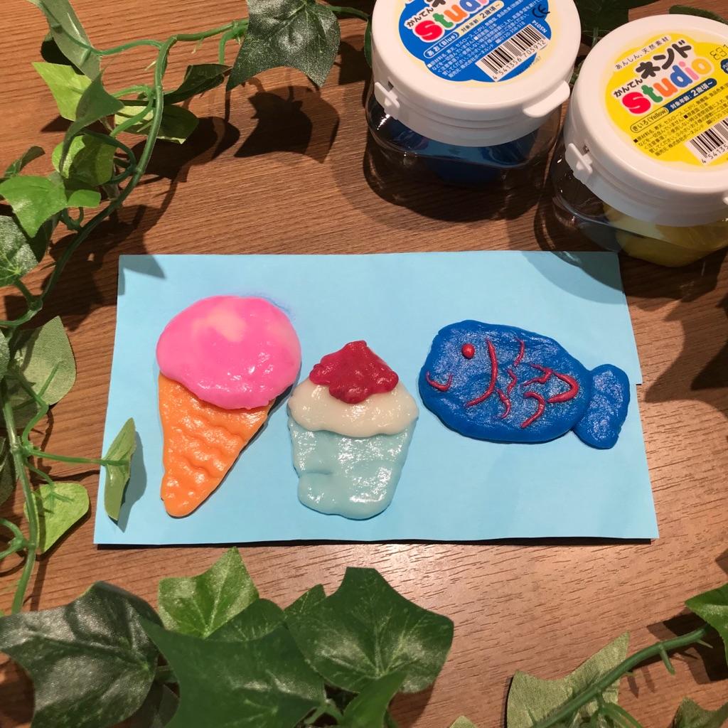 【SHOP】イベント かんてんネンドで夏を感じよう!!
