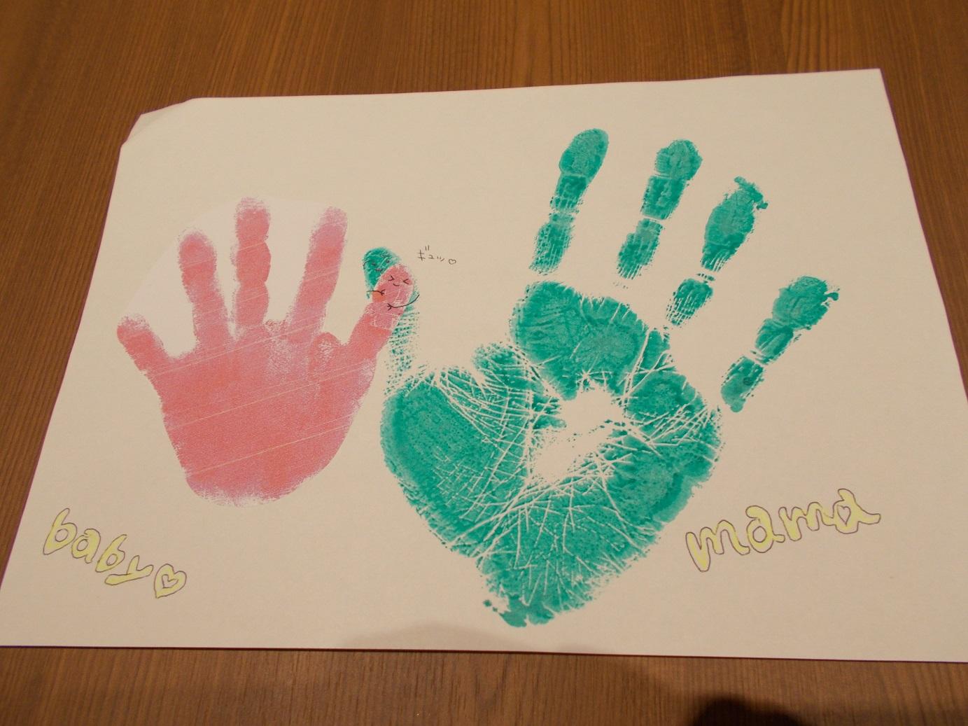 親子で手形アート~仲良し手形をとろう~