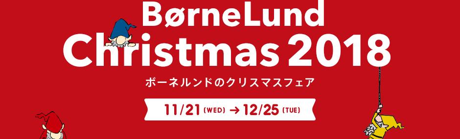 【SHOP】クリスマス商品紹介!!(2~3歳)