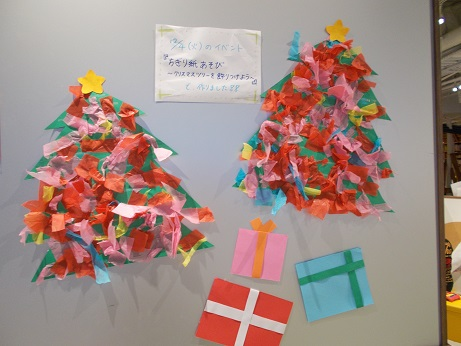 【あそびば】イベント 「ちぎり紙あそび~クリスマスツリーを飾りつけよう」
