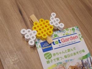 ショップイベント☆はじめてのハマビーズで、キャンディークリップを作ろう
