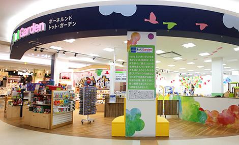 ゆめタウン佐賀店