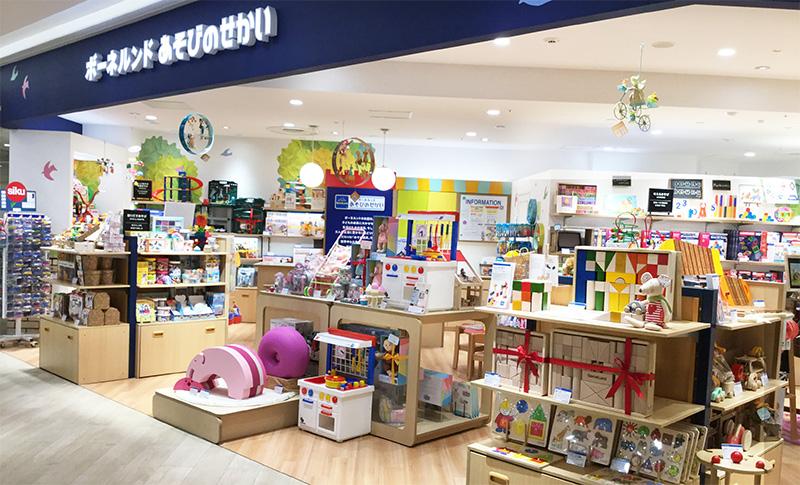 タカシマヤ ゲートタワーモール店