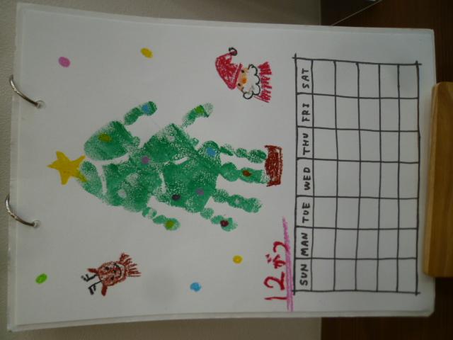 手形・足形でカレンダーを作ろう