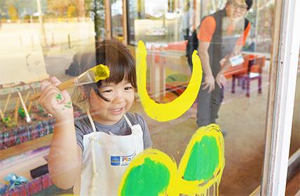 学園南店のおすすめ遊具・あそび④表現遊び(アート)を楽しもう