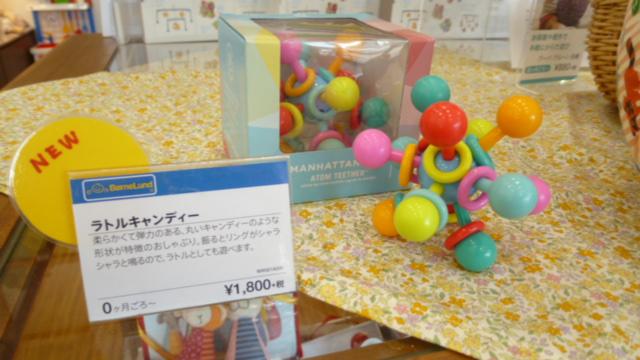 【新商品】赤ちゃんのプチギフトと乗り物シリーズ