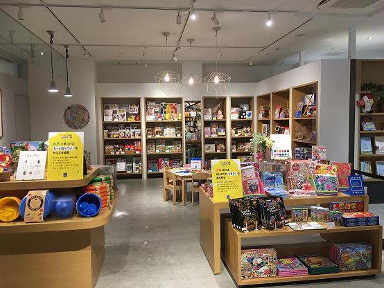名古屋みなと蔦屋書店にボーネルンドコーナーができました!