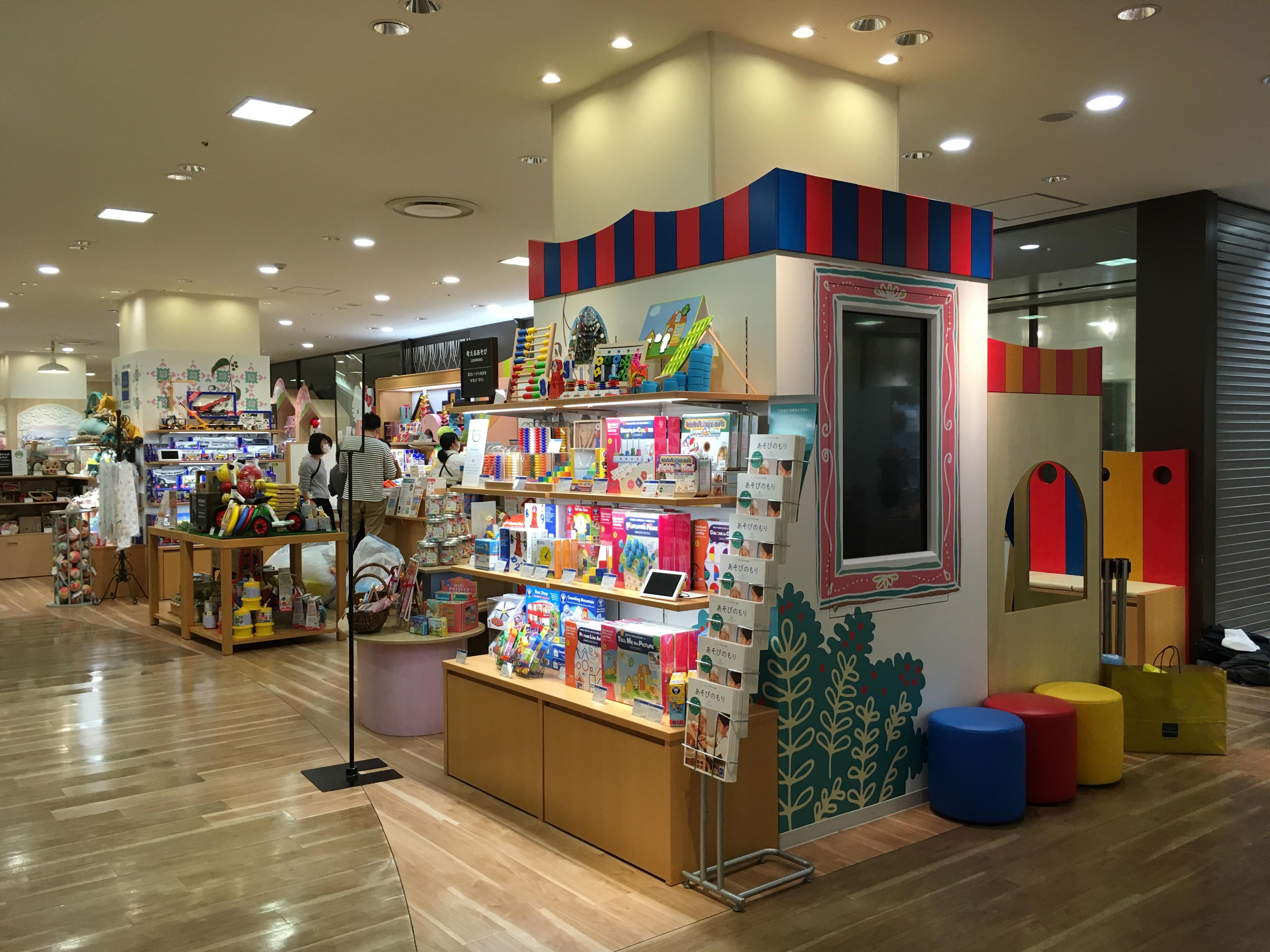 博多阪急店リニューアルオープン
