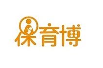 11/26(木)27(金)新宿NSビルにて開催「保育博」ブース出展のお知らせ