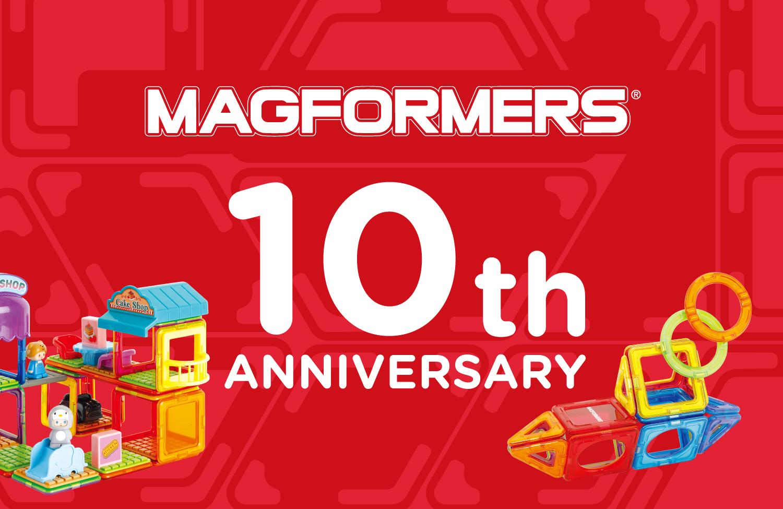 日本上陸10周年記念 #マグフォーマーでつながろう 投稿キャンペーン開催