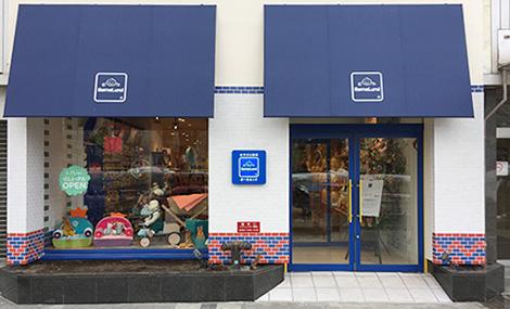 札幌・大通り店