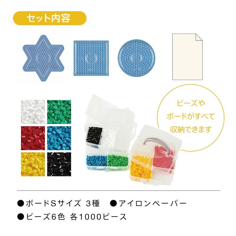マイデザインボックス画像2