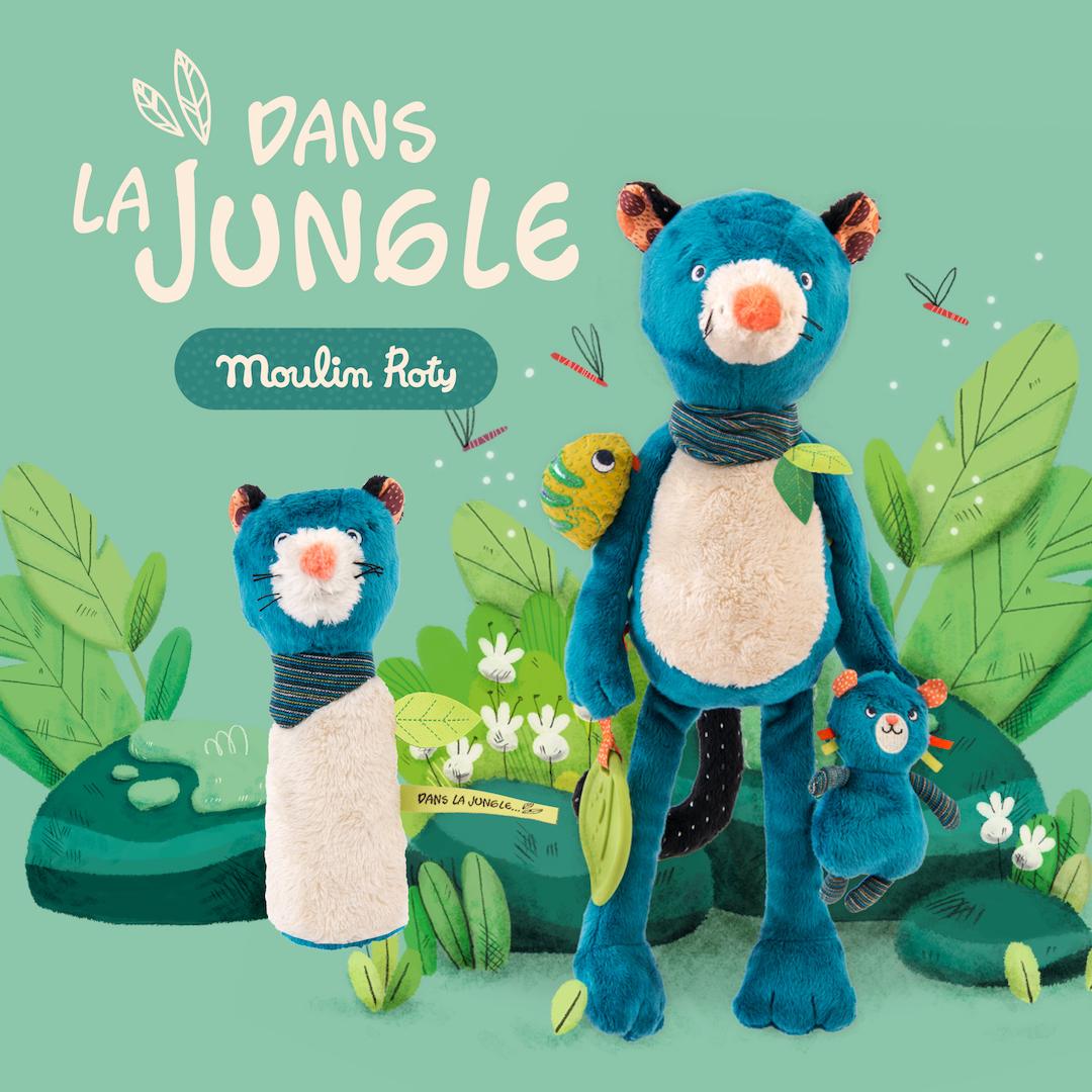 ジャングルシリーズの画像