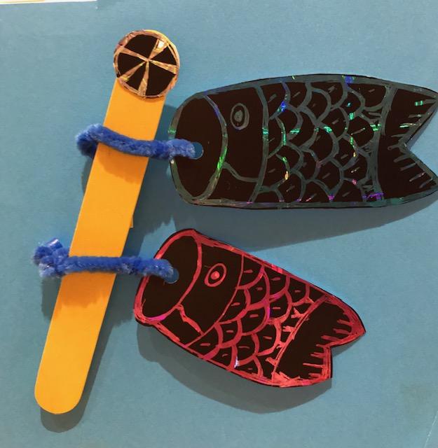 EBO 鯉のぼり