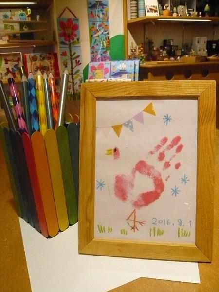 親子で楽しむ手形(足型)スタンプ