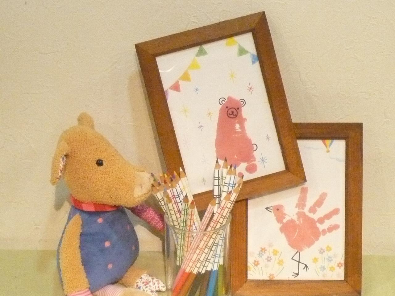 【イベント】毎日開催!『親子で楽しむ手形スタンプ』