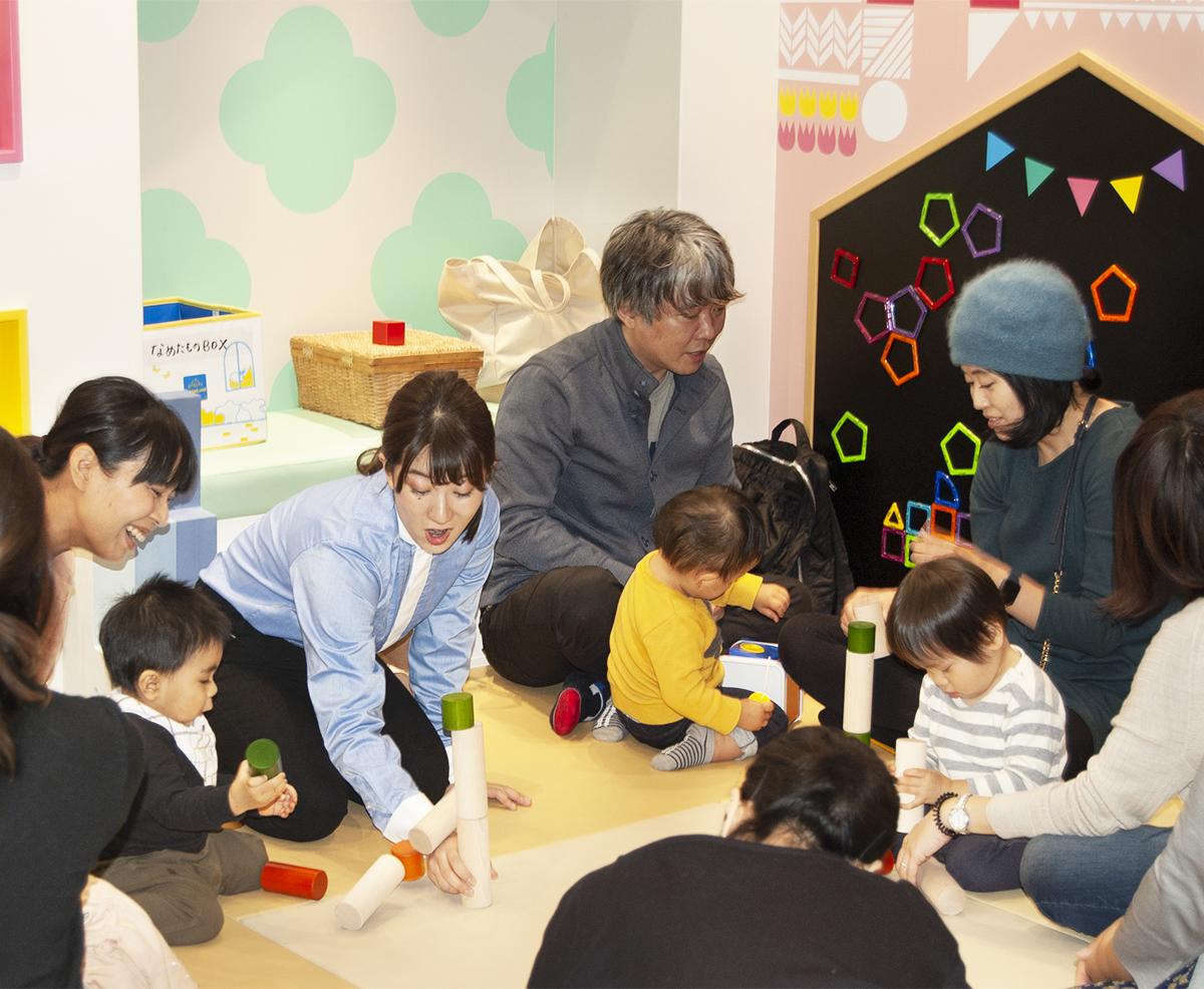 親子で楽しめるイベントを開催します!