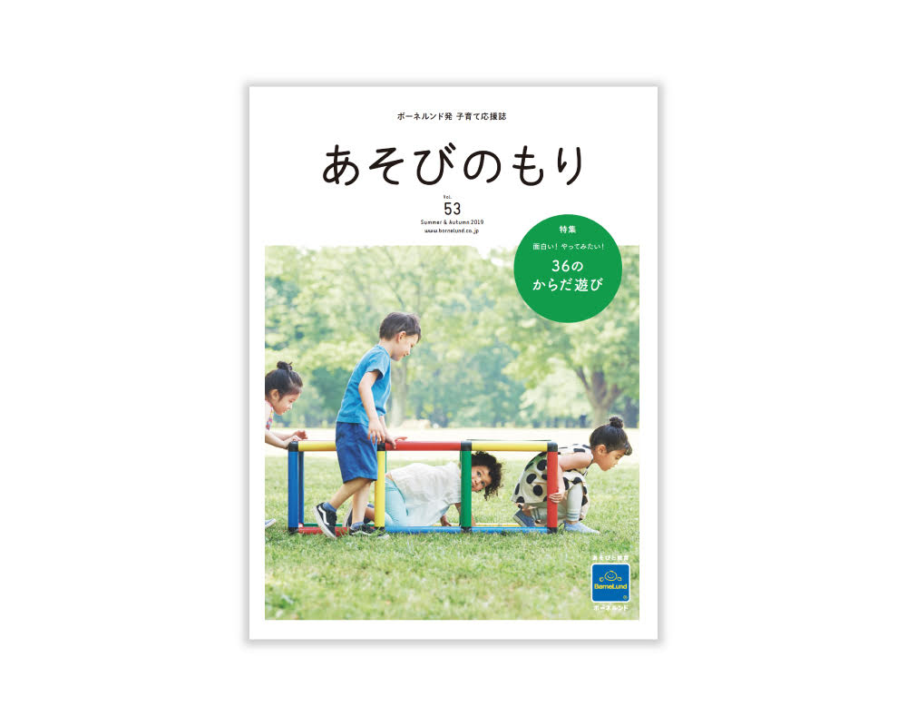 鈴木せい子さんによる親学セミナー10月27日(日)六本木ヒルズにて開催!