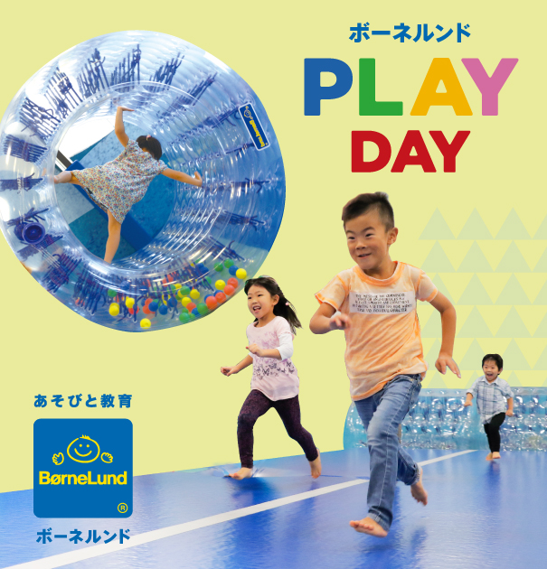 playday_image_1