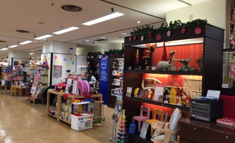 渋谷・東急本店