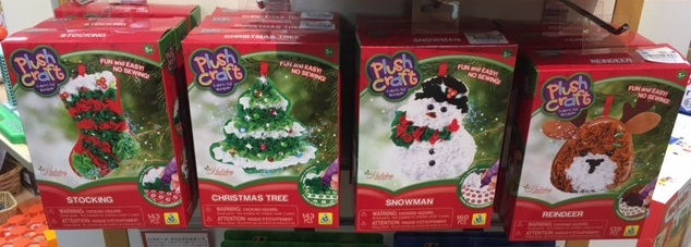 クリスマスの準備をしませんか?
