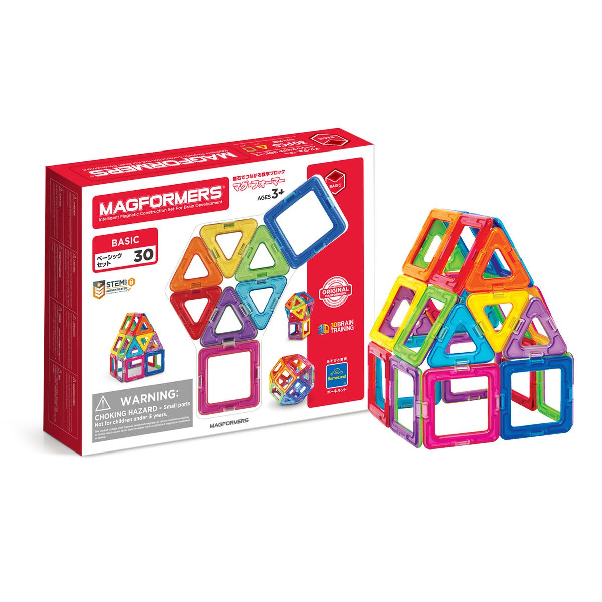 ご家族みんなで☆磁石ブロック「マグ・フォーマー」で遊ぼう!