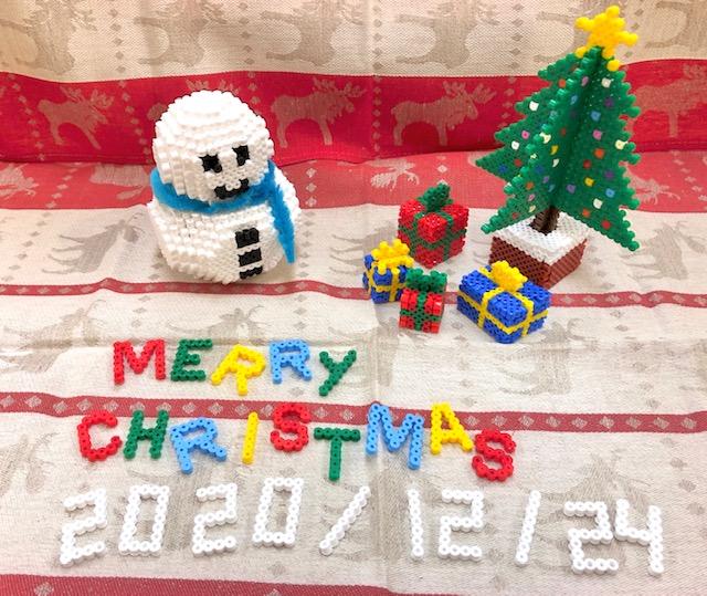 HAMA CHRISTMAS