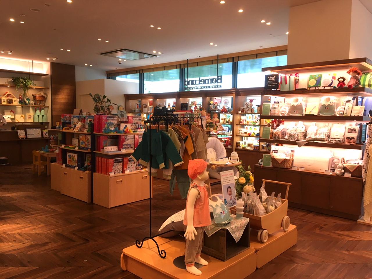 二子玉川店がリニューアルオープンしました!