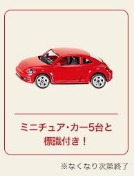 クリスマスフェア限定商品のご紹介☆siku パーキングタワー☆